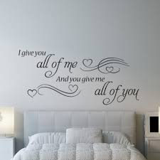 I D Choose You Wall Decal Wall Decal Wall Art Decal Sticker