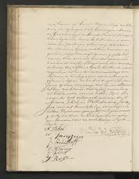 Marriage Wilhelmina Jansen & Adam Jekel on April 25, 1819 in Groningen  (Netherlands) » Open Archives