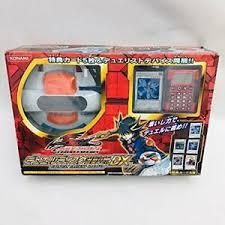 konami yu gi oh duel disk launcher 5d s