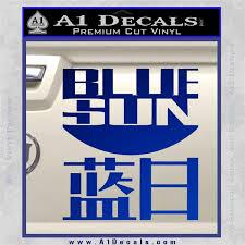 Blue Sun Logo Decal Sticker Firefly Serenity A1 Decals