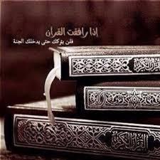 حلم الحياة Halaalroh3 Twitter