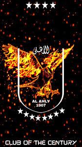 Pin On Al Ahly Wallpaper خلفيات الأهلى