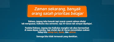 learn quran home facebook