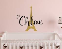 Paris Wall Decal Etsy