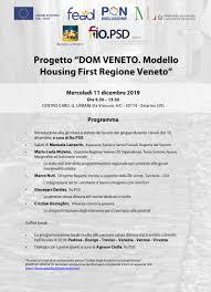 10 e 11 Dicembre, Zelarino (VE) - Prog. DOM Veneto - fio.PSD