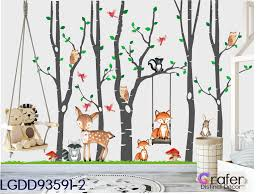 Woodland Nursery Wall Decal Nursery Decal