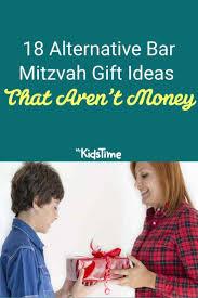 bar mitzvah gift ideas that aren t money