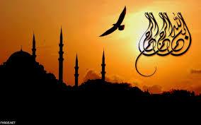 صور بسم الله الرحمن الرحيم خلفيات البسملة فهرس
