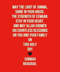 beautiful jumma mubarak quotes messages sms