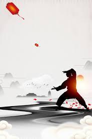 الكونغ فو تصميم الإعلان أسود خلفية حمراء خلفية مواد المرحلة