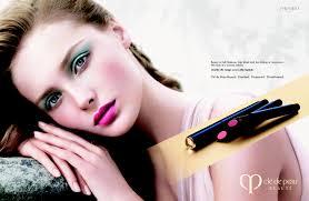 mac makeup lip balms 2016