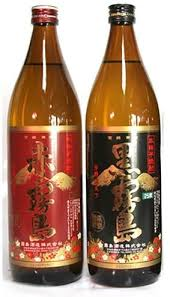 Amazon.co.jp: 赤霧島と黒霧島セット: 食品・飲料・お酒
