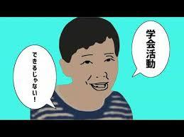 あのっ!?女優本物が問題の衣装を! sm30607937 nicovideo jp - YouTube