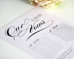 wedding vows first anniversary gift