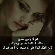 صور حزن بنات صور بنات حزينه احبك موت