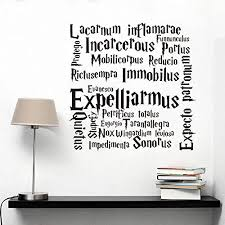 Amazon Com Quote Wall Sticker Kids Room Spells Wall Decal Living Room Vinyl Ey Removable Home Decor 57x57 Baby