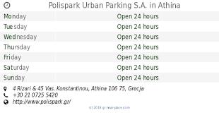 🕗 PARKING ARTEMIS Athina opening times, 21, Falirou, tel. +30 21 0923 9222