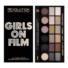 win an eyeshadow palette from makeup