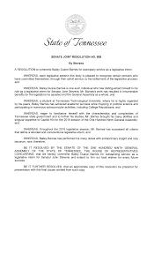 A RESOLUTION to commend Bailey Duane Barnes for exemplary service as a  legislative intern. WHEREAS, each legislative session thi