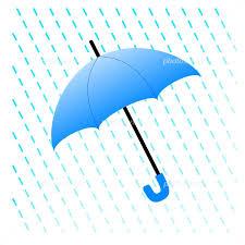 天気予報 雨 イラスト素材 [ 1947493 ] - フォトライブラリー photolibrary