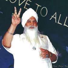 yogi bhajan quotes on peace foundation