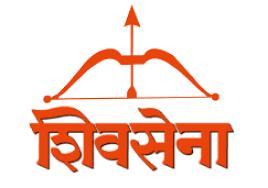 பாஜக கூட்டணியில் நீடிப்பது அவசியம்- சிவசேனா
