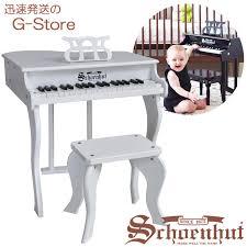 shane hat 37 keyboard mini grand piano