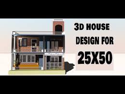 25x50 house design 25x50 क ल ए घर