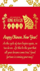 chinese new year quotes card for android apk