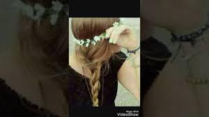 رمزيات صور بنات لابسين طوق ورد Youtube