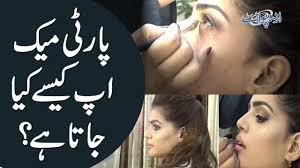 best makeup tutorial in stan how