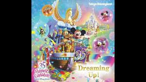 soundtrack cd tokyo disneyland