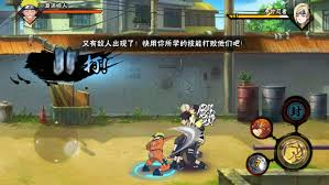 Naruto: Ultimate Storm 1.36.28.6 for Android - Download