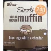 wawa sizzli multigrain ham egg white