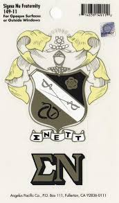 Amazon Com Sigma Nu Fraternity Crest Sticker Everything Else