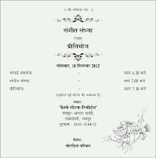 shadi card hindi format hamle rsd7 org