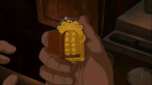 translate this chinese text from the legend of korra tattoos