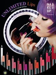 factory unlimited lips fall 2016