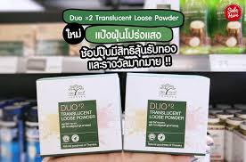 duo 2 translucent loose powder