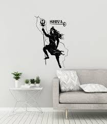 Shiva Vinyl Wall Decal Hinduism Hindu God India Home Decor Etsy