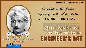 happy engineers day greetings in english hd best