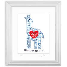 personalized giraffe baby print boy