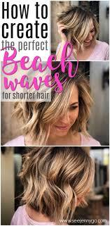 easy beach waves for short hair see