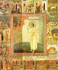 Артемий Веркольский — Википедия