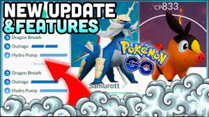 NEW UPDATE IN POKEMON GO | GEN 5 MOVE? & NEW SEARCH FUNCTION