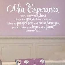 Jeremiah 29v11 Vinyl Wall Decal 20 For I Know The Plans Personalized