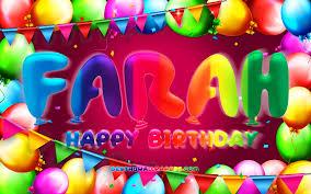 تحميل خلفيات عيد ميلاد سعيد فرح 4k الملونة بالون الإطار فرح اسم