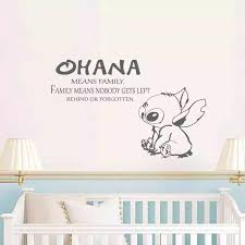 Ohana Quote Lilo And Stitch Inspired Vinyl Wall Decal Quote Baby Nursery Kids Room Wall Decal Baby Crib Wall Sticker Wall Decals Quotes Wall Stickervinyl Wall Decals Aliexpress