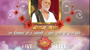 A - Live - Ram Katha (Adipur, Gujrat) - Morari Bapu Ji - (28 Dec - 05 Jan  2014) on Vimeo