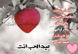صور رسائل حب اجمل مسجات حب وغرام صباح الورد